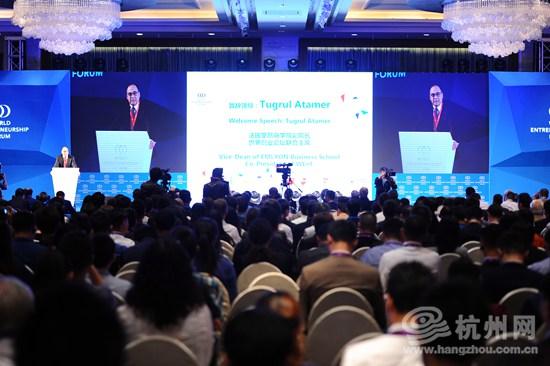 创业论坛排名_首届杨凌青年创新创业论坛成功举行