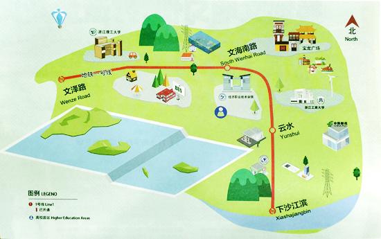 杭州地铁1号线下沙延伸段通车,往后,地铁1号线列车将身披海棠红,从