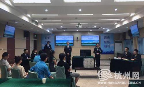 2016年杭州市摇号中签图片_杭州11月摇号中签率仅083再创新低每经网