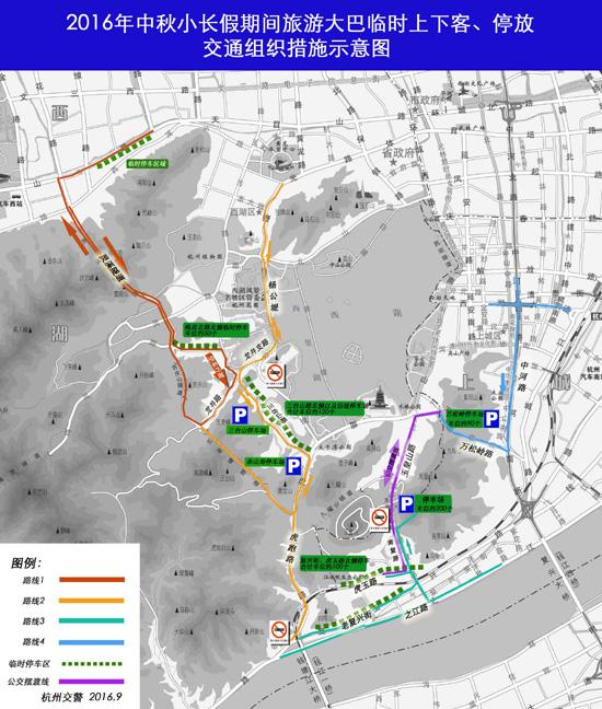 示意图 杭州网讯 明天(9月15日)是中秋小长假第一天,也是传统的中秋佳节。杭州交警预计,西湖景区、钱江新城、繁华商业区等重点区域的交通将出现车水马龙、摩肩接踵的情况。为此,杭州交警再次提醒,旅游大巴车一定要遵照交警部门制定的交通组织方案有序通行、停靠。同时,杭州交警请前往景区的游客与市民朋友们要尽量不开车、不开车、不开车! 旅游大巴须按指定地点上、下客及停放,游客换乘公交车游览。大巴司机违规停车将依法记3分,罚100元。 中秋小长假期间的每日8时30分至18时,旅游大巴车须按公安