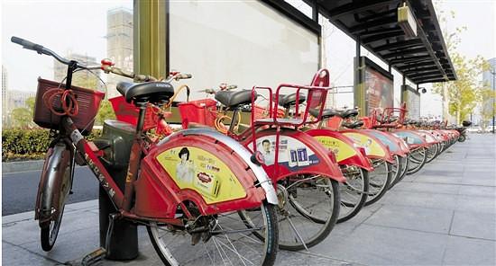 是不是公共自行车取消了儿童座椅了图片