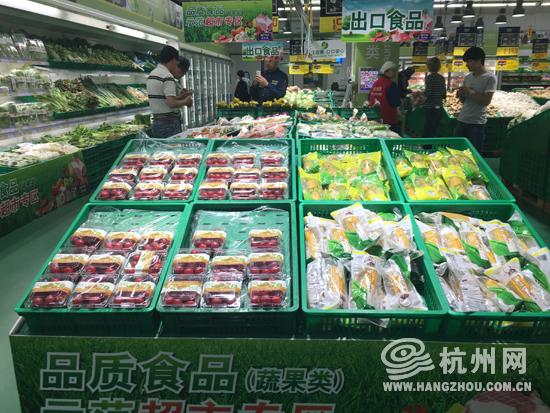 扫一扫 超市食品全程可追溯