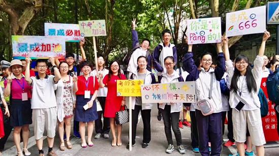 青春加油! 2017杭州中考开启