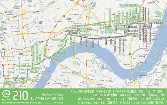 记者了解到,为了方便下沙区域居民出行,杭州公交集团已于8月29日晚