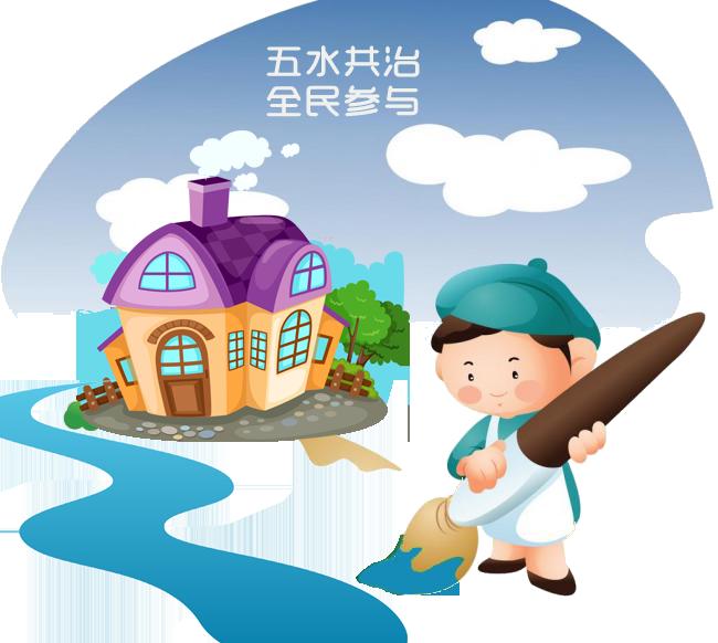 """""""五水共治,我参与""""杭州中小学生创意绘画比赛启动图片"""