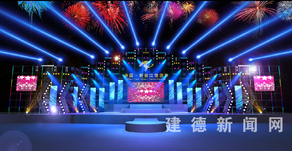(图为舞台设计效果) 王力宏、SHE组合、梁静茹、陶喆前来助阵 备受瞩目的第十四届中国建德新安江旅游节开幕式文艺晚会已敲定演出阵容,并开始了节目的创作策划。根据组委会相关人士透露,8月6日晚的这台文艺晚会不仅荟萃了港台和大陆一批知名演艺人士,而且被设计为气势恢宏、星光熠熠,即使在未来几年内都是不可错过的精彩。 据悉,晚会邀请了港台和大陆的一线歌星加盟,阵容空前强大。除了在之前就已经公布的孙楠、汤灿、王宏伟、韩磊、刘力扬等歌星外,还有来自港台的SHE组合、梁静茹和陶喆当红明星,周恩来的饰演者董永、