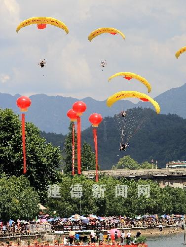 建德新安江旅游节_建德新闻网:第十五届中国·17度建德新安江旅游节隆重